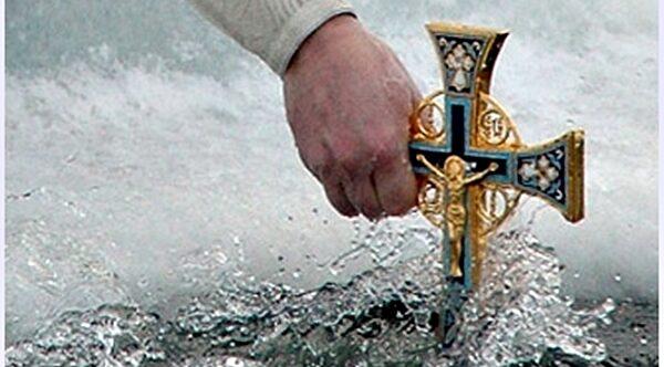 Братья и сестры, грядет великий праздник Богоявления Господня, в народе Крещения, хочется еще раз напомнить о правилах употребления святой крещенской воды.
