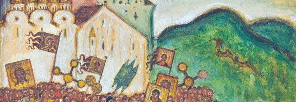 «ПРОГРАММА ТОРЖЕСТВ, ПОСВЯЩЕННЫХ ПРАЗДНОВАНИЮ ДНЯ КРЕЩЕНИЯ РУСИ:  28.07.2019